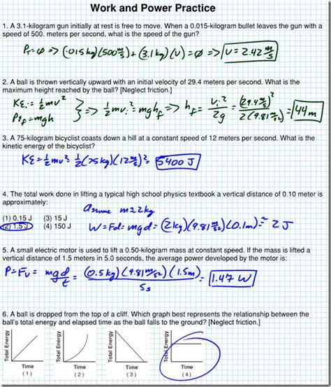 work energy theorem worksheet answer key work energy theorem archives regents physics