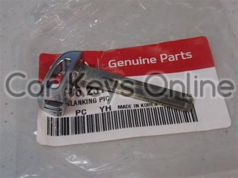 Kia Smart Remote Key Blade (old Type