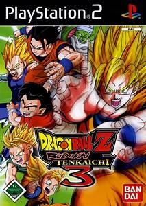 World Best Games Dragon Ball Z Budokai Tenkaichi 3 248