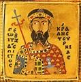 Géza I of Hungary - Wikipedia