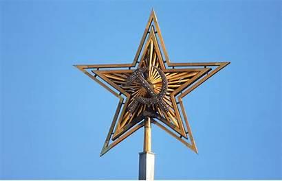 Stars Kremlin Symbols Iconic Russia Down Soviet