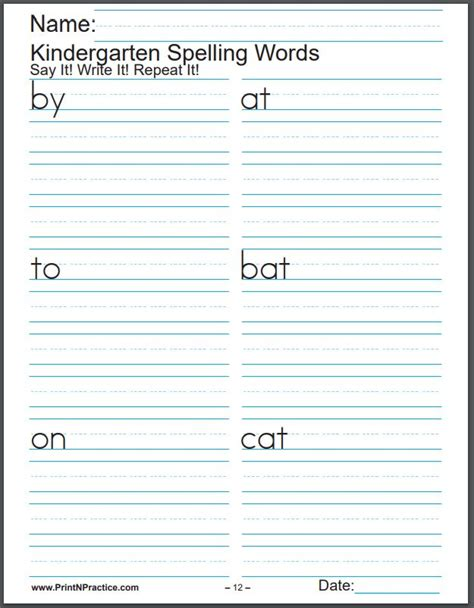 672 printable spelling worksheets buy k 6 in one bundle