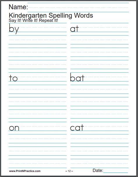 672 Printable Spelling Worksheets ⭐ Buy K6 In One Bundle