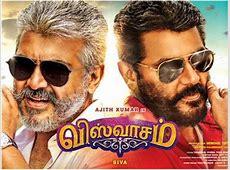 Tagaru movie kannada download tamilrockers | Ghatak Kannada