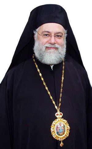 Bishop Savas of Troas Elected Metropolitan of Pittsburgh ...