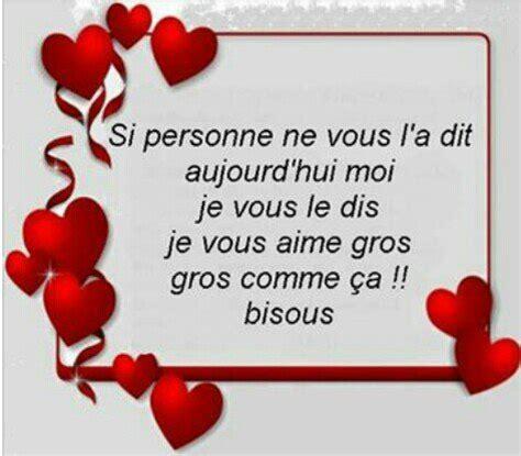 Amiti Tr S Forte Entre Deux Femmes by Message Du Plus Profond De Mon Coeur D Amiti 233 Et De