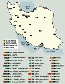Iran Military Bases