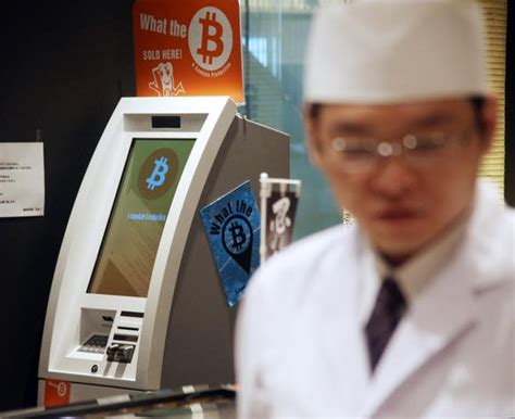 This is not for beginners as its interface is not as simple and gemini exchange is a great channel to buy bitcoins. Bitcoin ATM in Tokyo - Sushi Bar Numazuko Ginza 1st