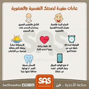 pin by zeinab mohamed on تعليم organic health science