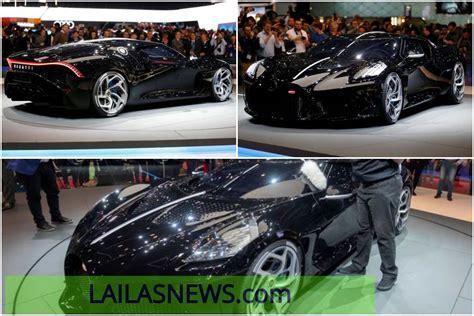 Find train tickets from kehl to bugatti automobiles. Bugatti Unveils World's Most Expensive Car Worth £14million - N6.6billion!! - Autos - Nigeria