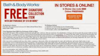 Store Coupon Bed Bath And Beyond Picture