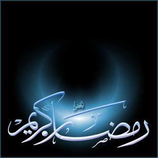 wallpaper  background islami bulan suci ramadhan