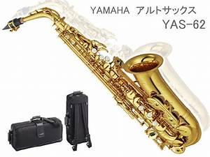 Yamaha Yas 62 : merry net rakuten global market yamaha alto saxophone ~ Jslefanu.com Haus und Dekorationen