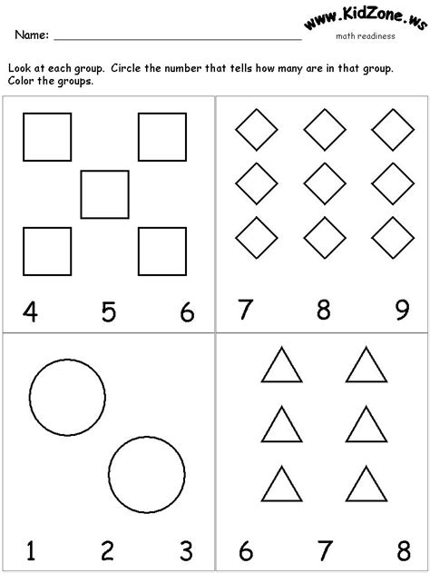 site  great preschool learning activity sheets