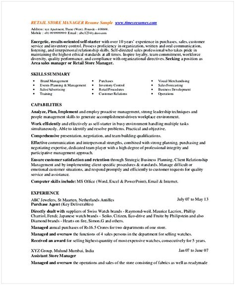Retail Resume Template by Retail Manager Resume Exles