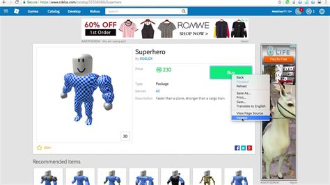 superhero package roblox patched
