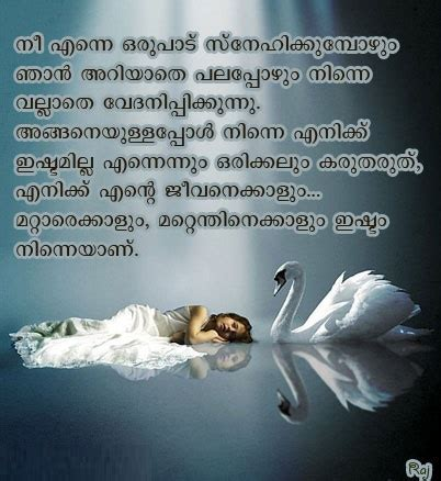 love failure quotes  malayalam quotesgram