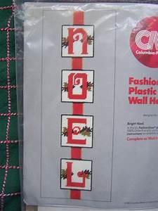 80 U0026 39 S Christmas Plastic Canvas Craft Kit Noel Vintage Wall