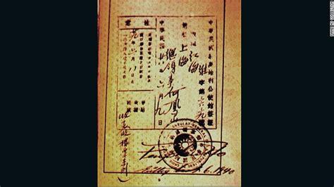 Consolato Cinese Ufficio Visti - ho feng shan lo schindler cinese salv 242 migliaia di