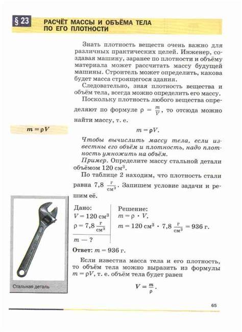 контрольные работы по алгебре онлайн