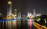 Anyone based in Cixi City, Zhejiang Province?- eChinacities Answers | echinacities