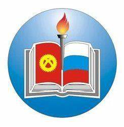 Kyrgyz-Russian Slavic University - Home | Facebook