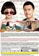Meet Miss Anxiety (DVD) China Movie (2014) Cast by Zhou ...