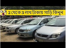second hand car price in bd second hand car market in