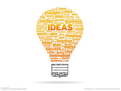 创意灯泡设计图招贴设计广告设计设计图库昵图网nipiccom