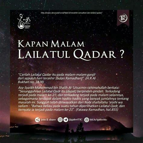 Para ahli tafsir dan firman allah swt turunnya al quran dari lauful mahfudz ke. Lailatul qadar. | Belajar, Malam, Agama