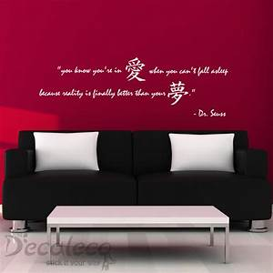 love and dreams vinyl wall quote from dr seuss with With kitchen cabinets lowes with dr seuss wall art quotes