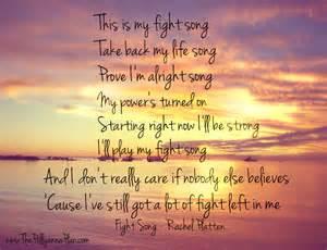 Fight Song Lyrics Rachel Platten