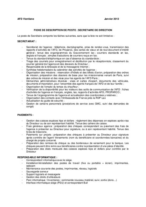 fiche de poste secretaire de direction description de poste de secr 233 taire de direction