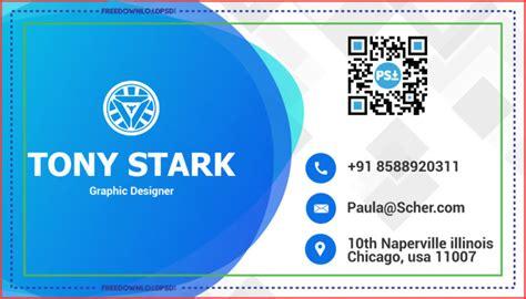 corporate business card psd template freedownloadpsdcom