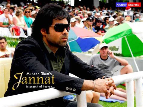 Bollywood Stars Jannat Imran Hasmi Wallpapers Picture