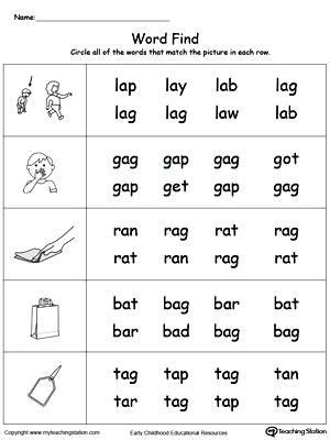 common worksheets 187 three letter words for preschool common three letter words lgbtlighthousehayward org 63173