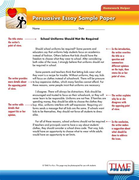 Sample critique essay write essay about yourself mit thesis deadline mit thesis deadline
