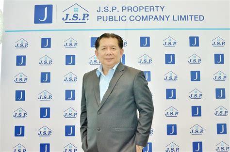 J.S.P. มุ่งดันกำไรทะลุเป้า 15% พร้อมเผยแผนยุทธศาสตร์ ...