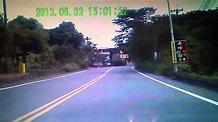 6月2日南投地震.馬路都裂開了. - YouTube
