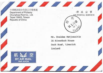 International Labels Airmail Taiwan Mail Priority Letter