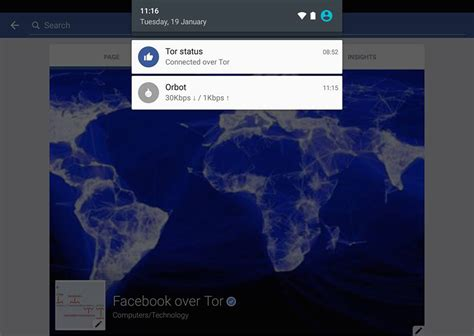 tor browser for android τώρα το android app του προστατεύει την ανωνυμία
