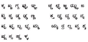 kannada language  phonemic letters