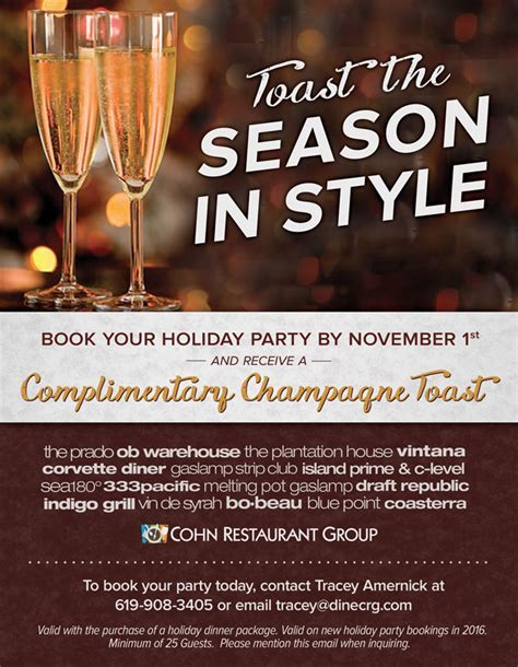 Book Your Holiday Party Early and Receive a Special Gift