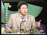 謝志偉嗆聲 非常光碟的正常報導 - YouTube