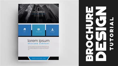 design brochure  photoshop cs corporate