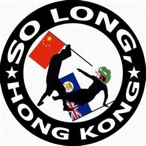 hkprotest  tumblr