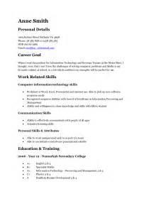 college student resume exles first job teen teen resume exles berathen com