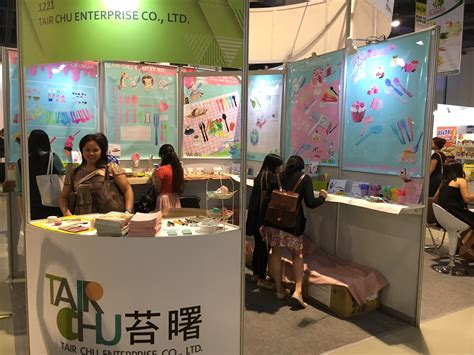exposition cuisine food expo was successfully held in philippines