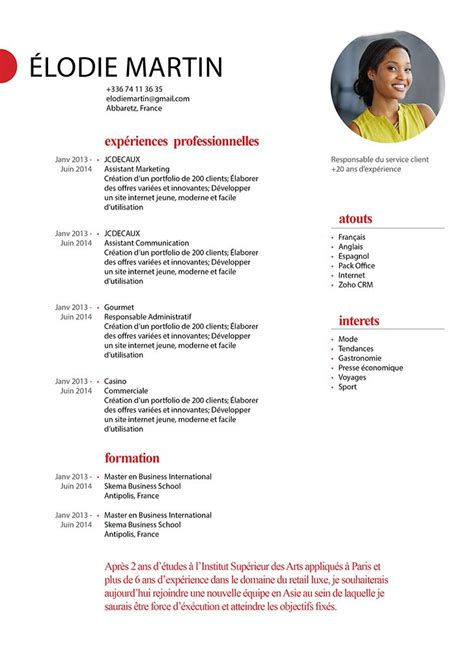 Présentation Cv Gratuit by Curriculum Vitae Presentation Modele De Cv Exemple Et