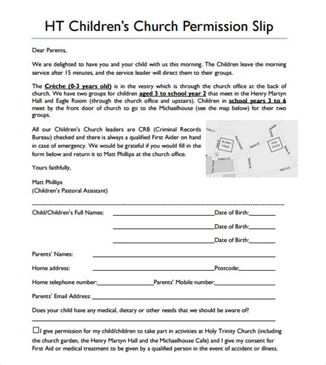 permission slip template 8 slip sles sle templates
